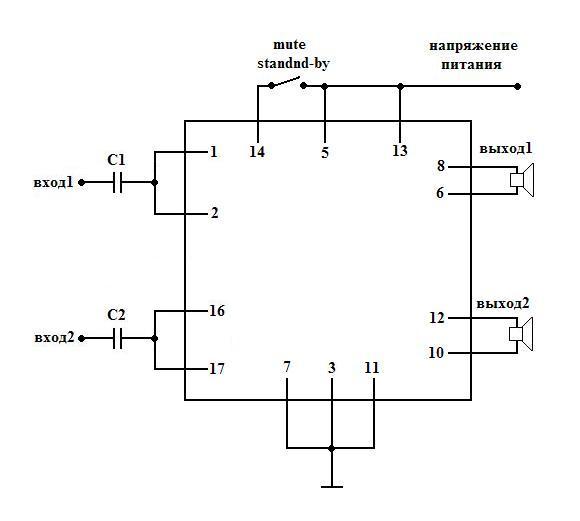 Схема усилителя 2х22 Вт